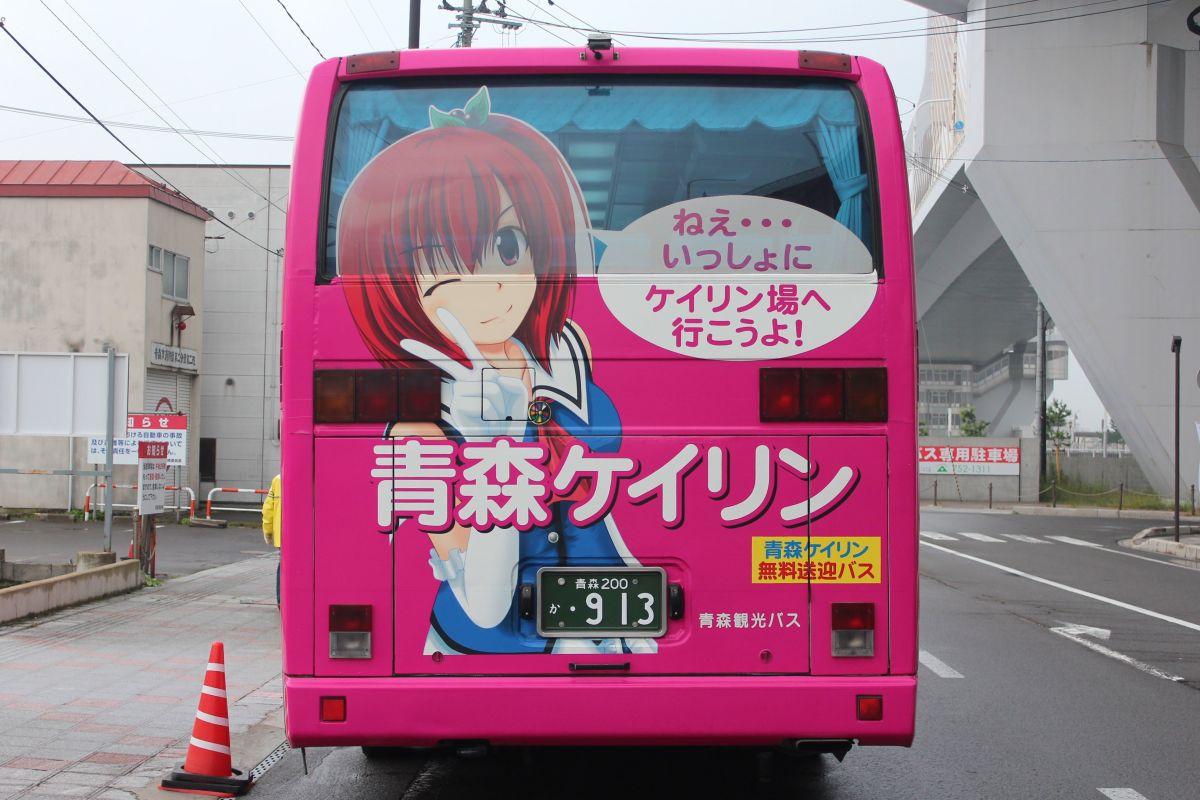 青森競輪 送迎バス