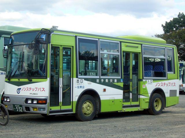 岩手県交通